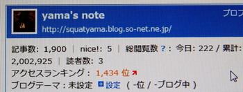 access1_1.jpg