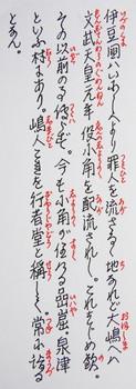 bakinbun1_1.jpg