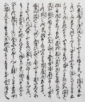 genryaku2_1.jpg