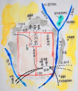 heiankyo2_1.jpg