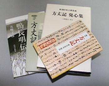 hojyokihon1_1.jpg