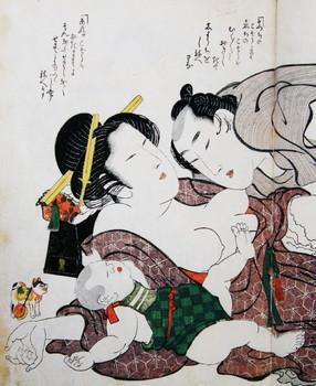 hokusaiwa2_1.jpg