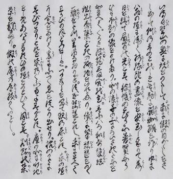 imahinoyamano_1.jpg