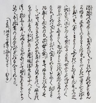 jyokuaku1_1.jpg