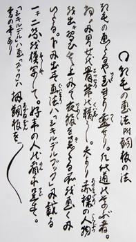 koumougahou1.jph_1.jpg