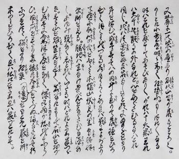 matafumoto2_1.jpg