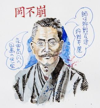 okafuhou1_1_1.jpg