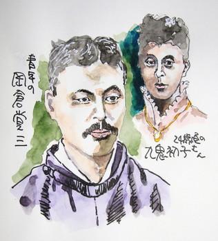 okakurahatuko2_1.jpg