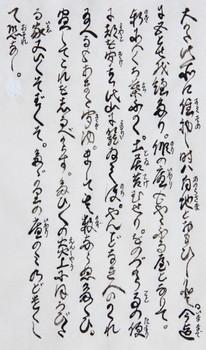 okatakototokoro_1.jpg