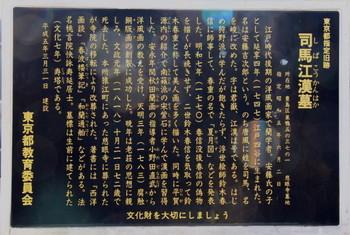 sibasisekibun_1.jpg