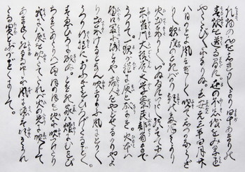 tarokaji1_1.jpg