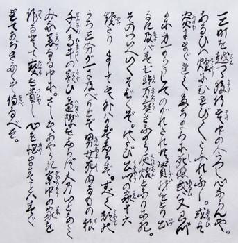 tarokaji2_1.jpg