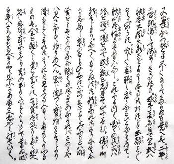 youwanokoro2_1.jpg