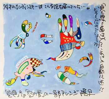yuukitai1_1.jpg