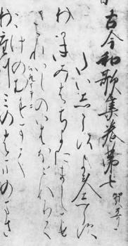 kokenomusumade_1.jpg