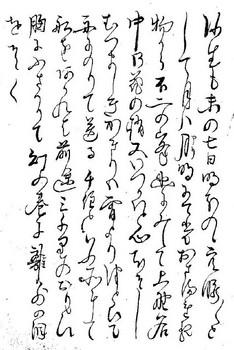 okunohosomiti_1.jpg